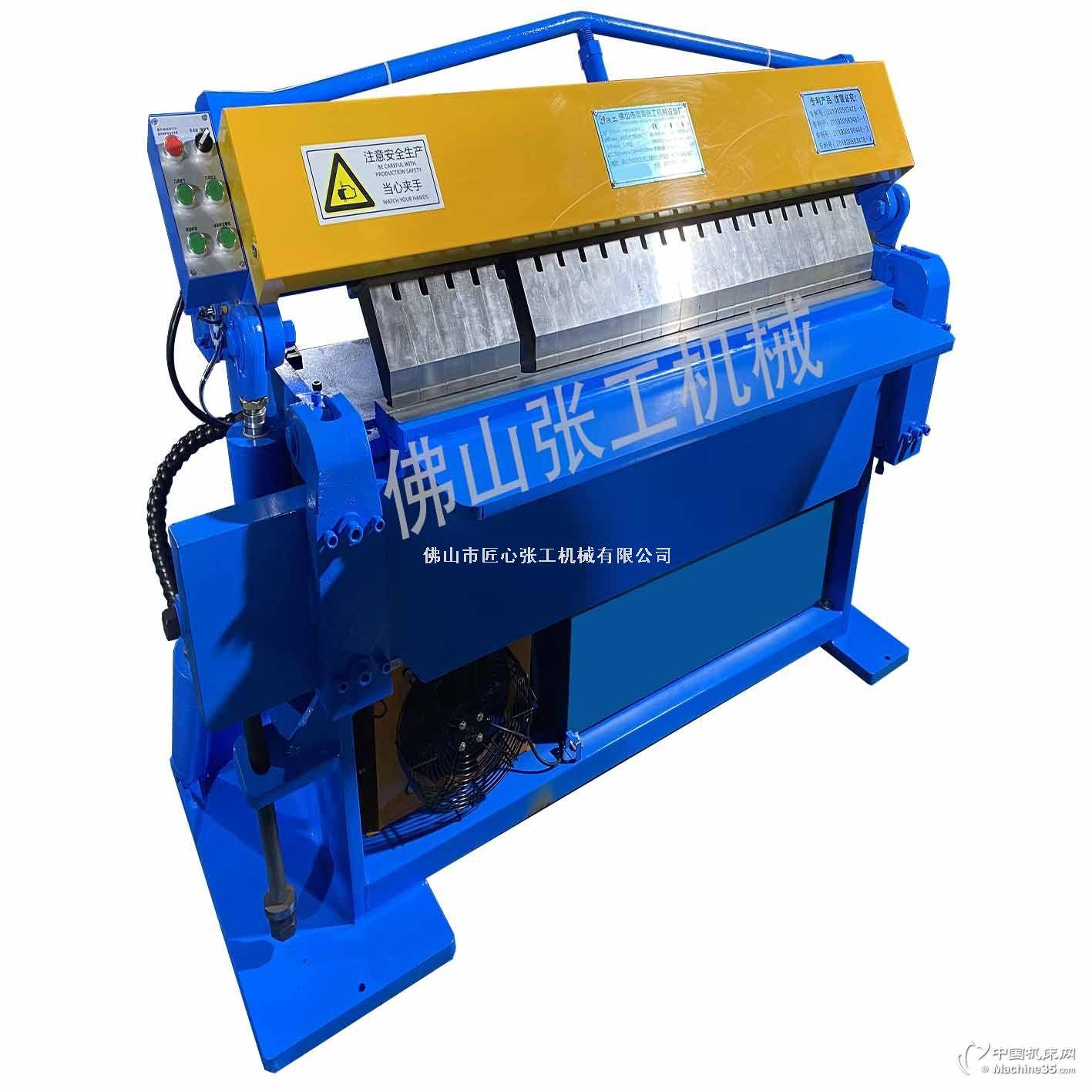 1250型2500型门板液压折边机数控液压折弯机