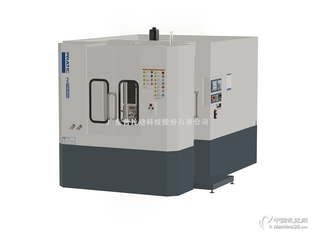 普拉迪数控机床设备卧式加工中心PW-CNC6040-支持定制