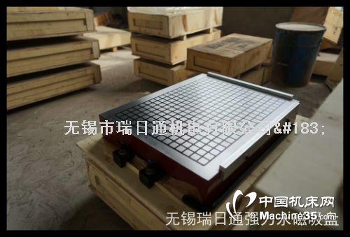 磨床调角度永磁吸盘批发优惠中 细目永磁吸盘:适用于磨床.