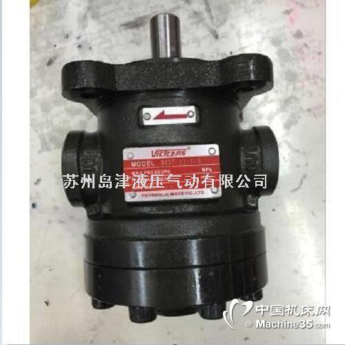 DVP1-08-55台湾VICICERS威科斯叶片泵