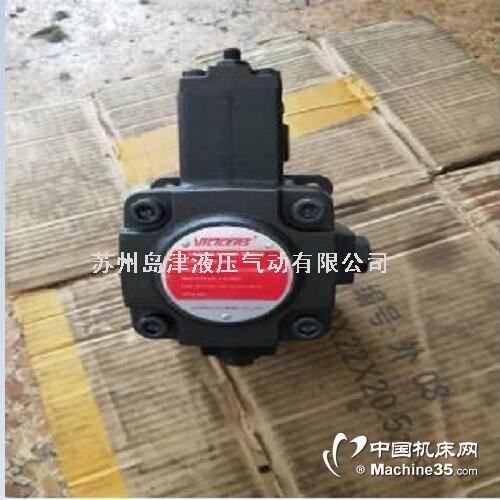 台湾VICICERS威科斯高质量叶片泵VP1-12-35