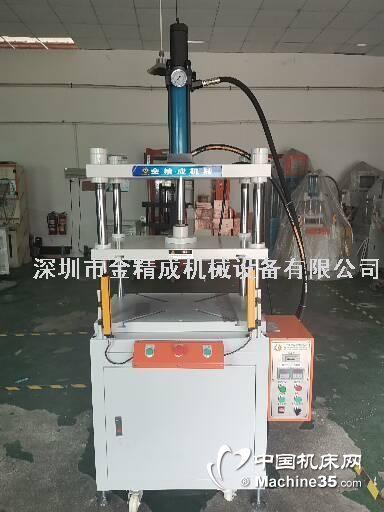 油壓機、數控壓裝機,油壓縮頸機,液壓機,C型油壓機、四柱型油壓機
