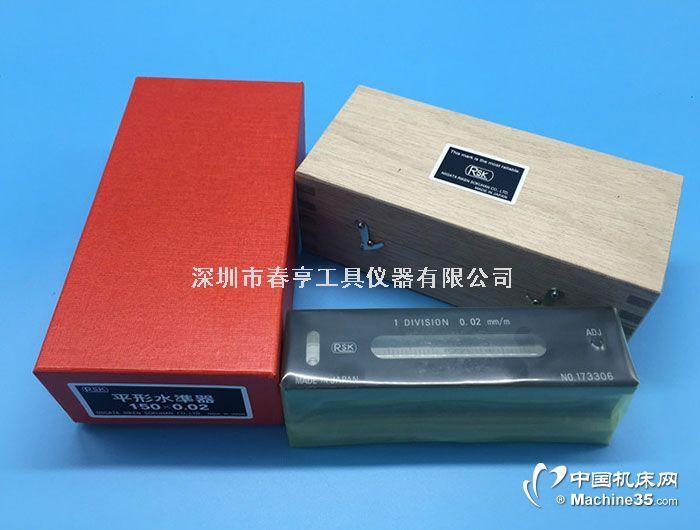 日本RSK条式水平仪542-1502气泡型水平仪