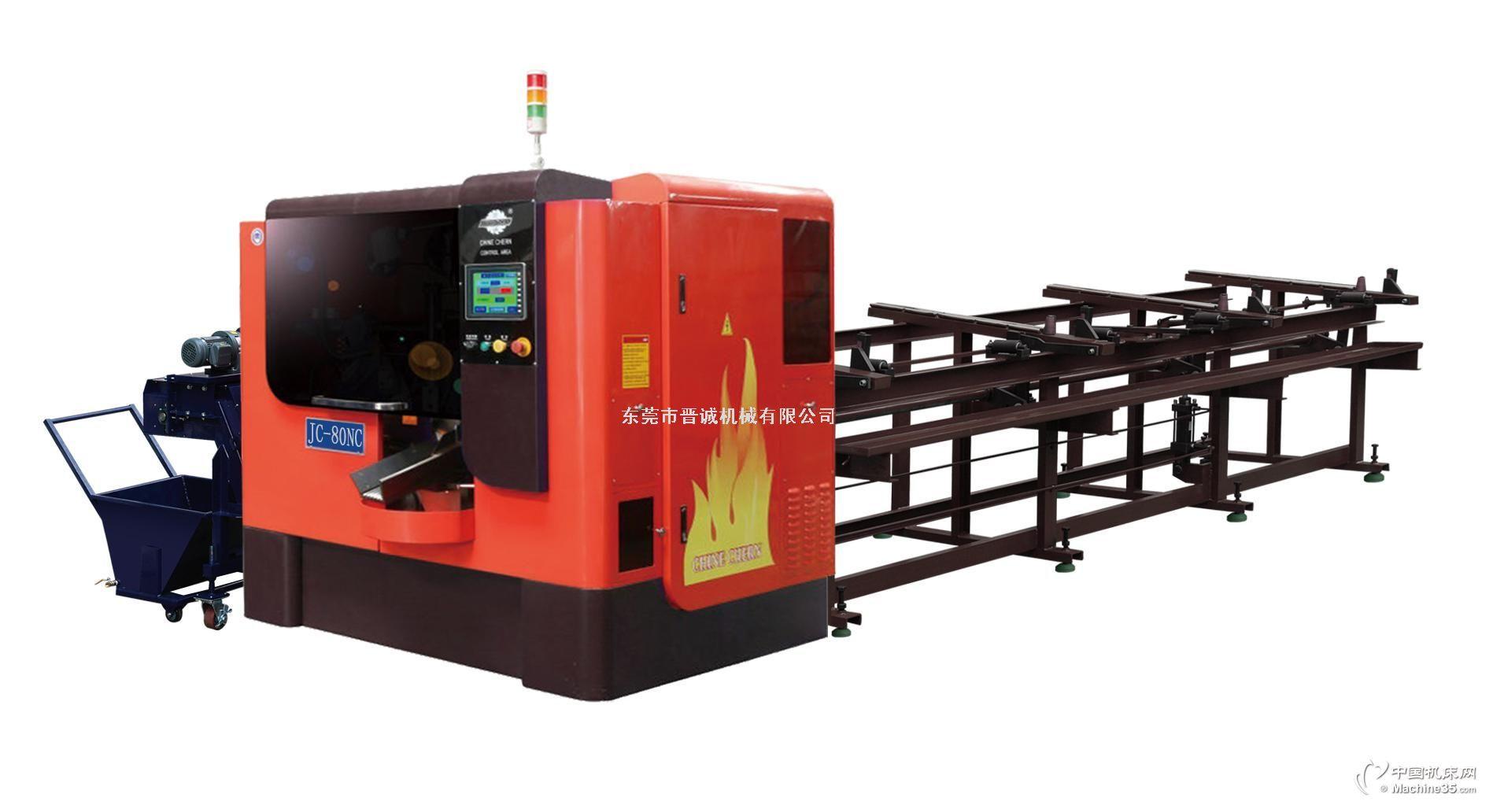 全自动数控开料机五金切割机超硬质金属材料高速精密圆锯机切管机