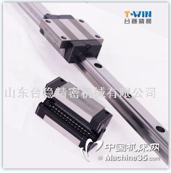 台稳T-WIN直线导轨 滚柱直线导轨 高速静音滑块