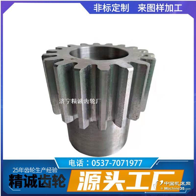 数控机床附件45号钢非标磨齿齿轮