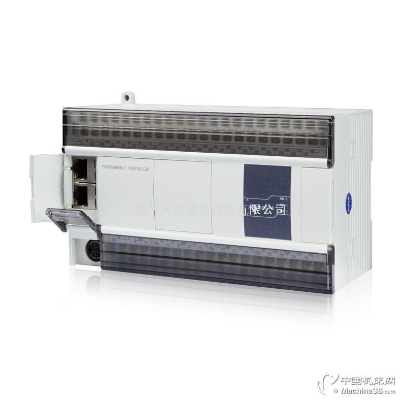 宁波信捷XDM系列运动控制型PLC