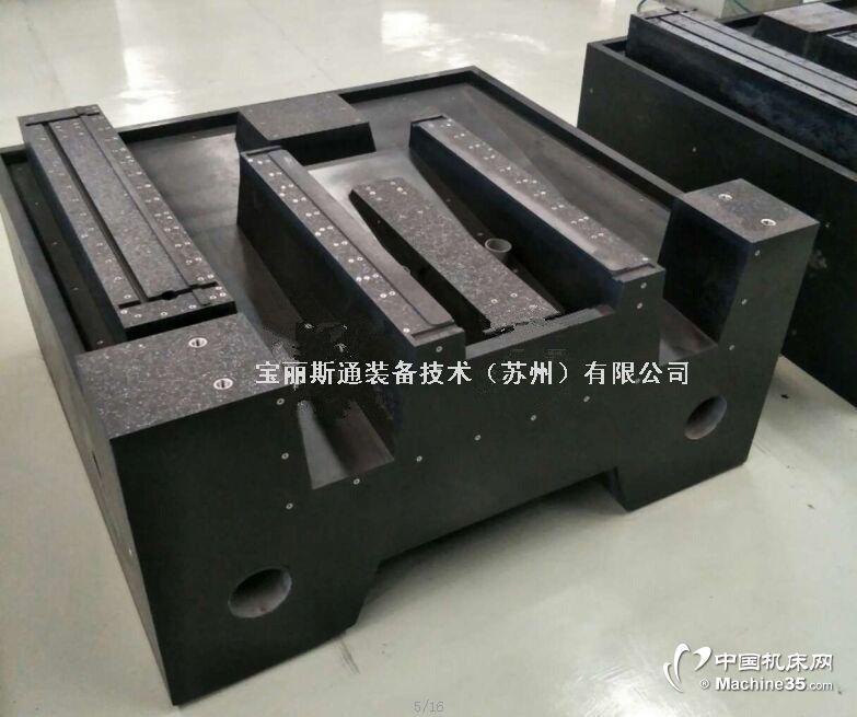 晶圆切割机机架矿物铸件机架吸振机架